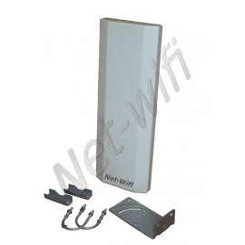 Antenna settoriale Dual Band 2,4/5GHz 17dbi